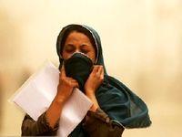 منشأ بوی نامطبوع دیروز در تهران چه بود؟