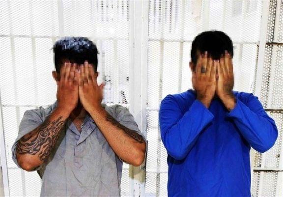 جنایت برادران شرور برای یک دست لباس