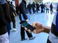 بایدها و نبایدهای مهم هنگام خرید گوشی
