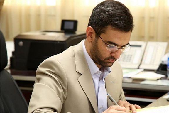 واکنش وزیر ارتباطات به برگزاری جلسات غیررسمی