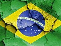گامهای اقتصادی برزیل برای مقابله با کرونا