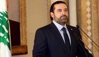 سفر نخست وزیر لبنان عربستان سعودی