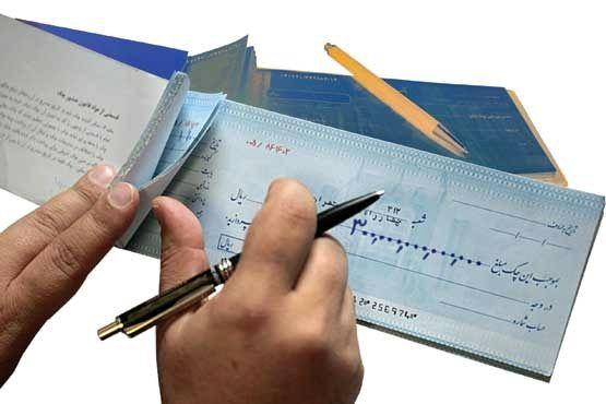 تقارن اطلاعات؛ کلید معامله امن با چک/ طرح مجلس گره خواهد گشود؟