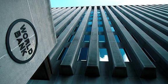 بانک جهانی به اعضا شورای همکاری خلیجفارس هشدار داد