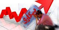 پیشبینی نرخ بیکاری 20درصدی برای سال99/ کاهش 6میلیونی بیمهشدگان تامین اجتماعی