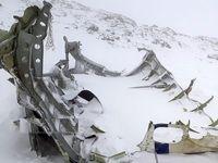 کشف قطعات جدید از پیکرهای جانباختگان هواپیمای آسمان