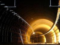 حفاری تونل آزادی - استاد معین آغاز شد
