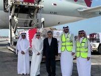 دومین محموله کمکهای دولت قطر عازم تهران شد