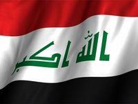 بازگشایی فرودگاهها و مرزهای تجاری در عراق