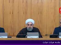 روحانی: دولتدوازدهم کارآمدتر خواهد بود +فیلم