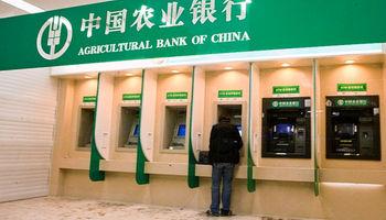 موافقت چین با تاسیس بانکهای خارجی فرصتی برای ایران
