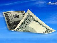 فوری/ دلار باز هم ارزان شد