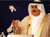 چهاردهمین اعراب برای ازسرگیری روابط با قطر