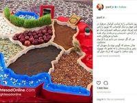 تبریک نوروزی ظریف در اینستاگرام +عکس