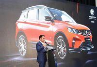 خودرو تولید مشترک مالزی و چین رونمایی شد