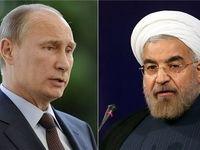 دیدار پوتین و روحانی در آغاز سال ایرانی