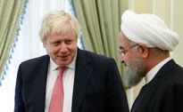 افتتاح ساختمان جدید سفارت انگلیس در تهران