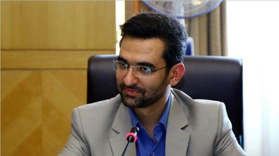 وزیر ارتباطات: فعالیت ایرانیان در توییتر ممنوع نیست