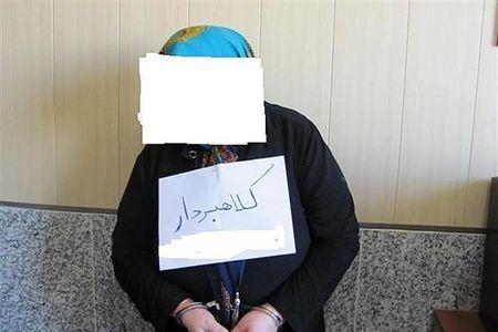 کلاهبرداری یک زن از زائران عتبات عالیات