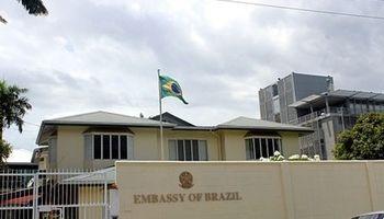 برزیل سفارتخانه خود را به قدس منتقل میکند