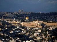 زنانه-مردانه شدن خیابانها در اسراییل!