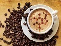 برداشتهای عامیانه از اثرات کافئین