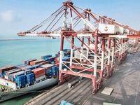 چین، بزرگترین خریدار کالاهای ایرانی