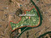 شلیک موشک به نزدیک سفارت آمریکا در بغداد