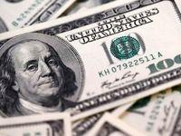 عرضه ۷۰۰میلیون دلار در بازار ارز طی هفته گذشته