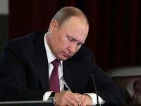 درخواست وزارت امور خارجه روسیه از ترامپ