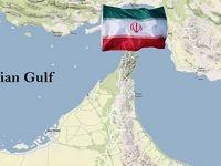 مواجهه مستقیم با ایران خطر بزرگی بر بازار نفت دارد