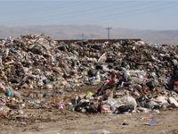 واردات 25 هزار تن زباله از عراق و افغانستان!