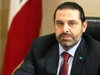 شبکه سعودی مدعی استعفای نخستوزیر لبنان در 24ساعت آتی شد