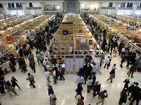 آغاز نمایشگاههای بهاره از ۱۵ اسفند با ۱۵ درصد تخفیف