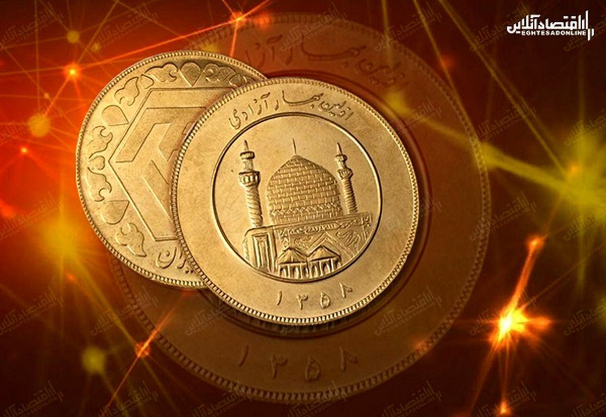 قیمت سکه تمام بهار آزادی جدید بدون تغییر ماند