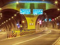تصادف مرگبار در تونل توحید