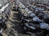 تحویل 25هزار موتورسیکلت به مراکز اسقاط طی یک ماه آینده/ اسقاط خودروهای فرسوده همچنان بلاتکلیف است