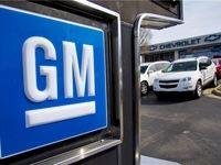 جنرالموتورز تولید خودروهای برقی را افزایش میدهد
