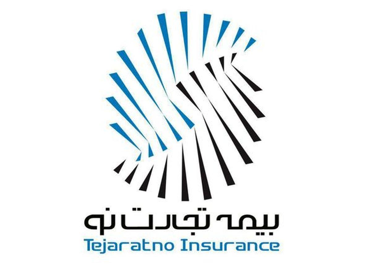 بیمه تجارتنو، ماندگار در جایگاه اول صنعت بیمه