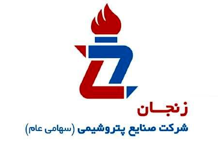 صنایع کشاورزی و کود زنجان