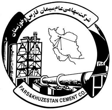 سیمان فارس و خوزستان