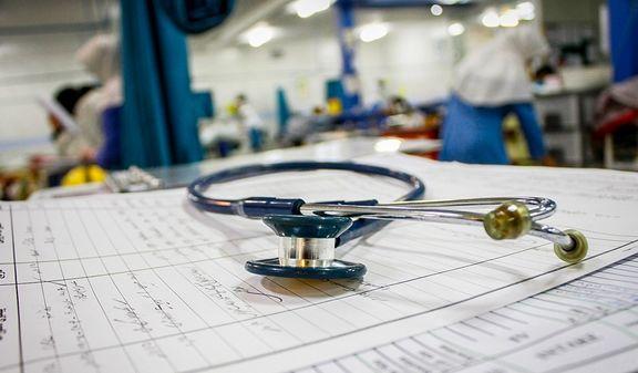 ۵ هزار بیمار مجهولالهویه بیمه میشوند