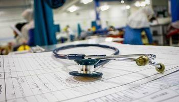 استفاده از تجربه سازمان جهانی بهداشت در حوزه بیمه سلامت