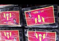 کشف ۱۴۱۷ کیلو کوکائین در پرو با نام مسی +عکس