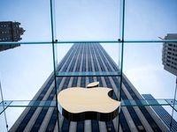 احتمال تولید آیفون تاشو توسط اپل