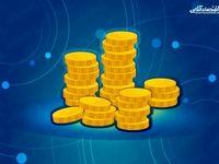 قیمت سکه امروز چند؟ (۱۳۹۹/۵/۱)