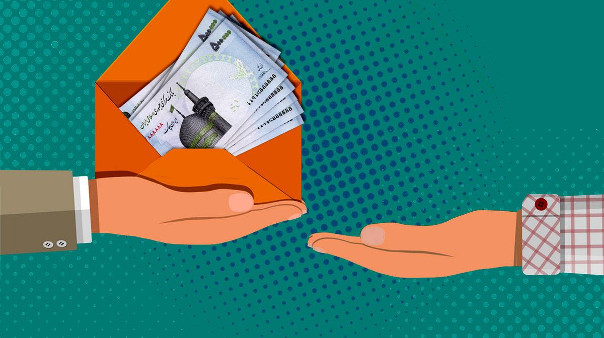 یارانه نقدی دی ماه شنبه واریز میشود