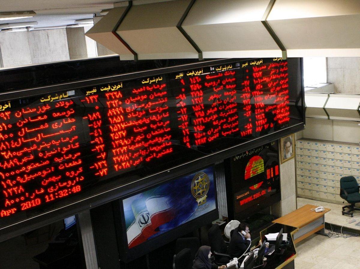 نماد ۱۲بانک و موسسه اعتباری در بازار سرمایه سبزپوش شد