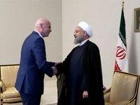 رییس فیفا: ایران قول ورود زنان به ورزشگاه را داد
