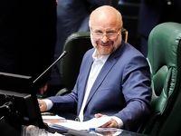 ۱۰۰ نماینده مجلس به دنبال استیضاح قالیباف